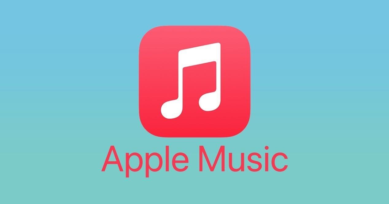 Spatial audioدر اپل موزیک